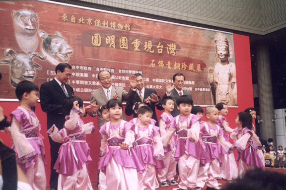 與胡市長共舞─圓明園開幕式